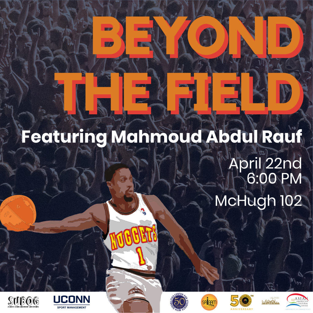 Cartoon image of Mahmoud Abdul Rauf with a basketball promoting his guest appearance on 4/22/19.